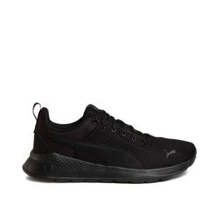 Puma Anzarun Lite Sneakers